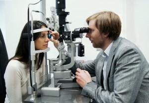 Ophthalmology_Slit_lamp_examination_wikipedia